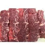 lomo alto alte kuh biofleisch